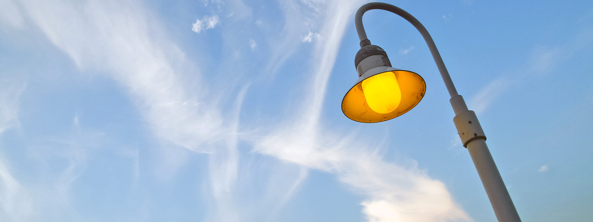 header-strassenlampe.jpg